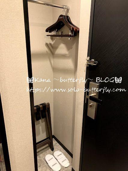 f:id:solo-butterfly:20210730020024j:plain