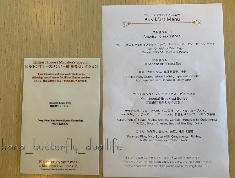 f:id:solo-butterfly:20210819223732j:plain