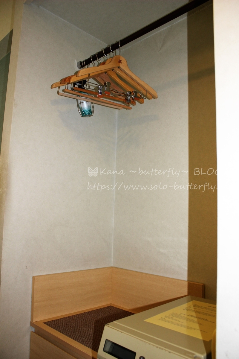 f:id:solo-butterfly:20210905232238j:plain