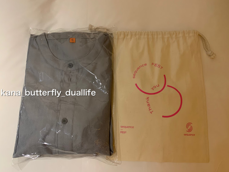 f:id:solo-butterfly:20211018192520j:plain
