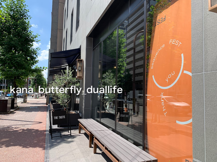 f:id:solo-butterfly:20211018192821j:plain