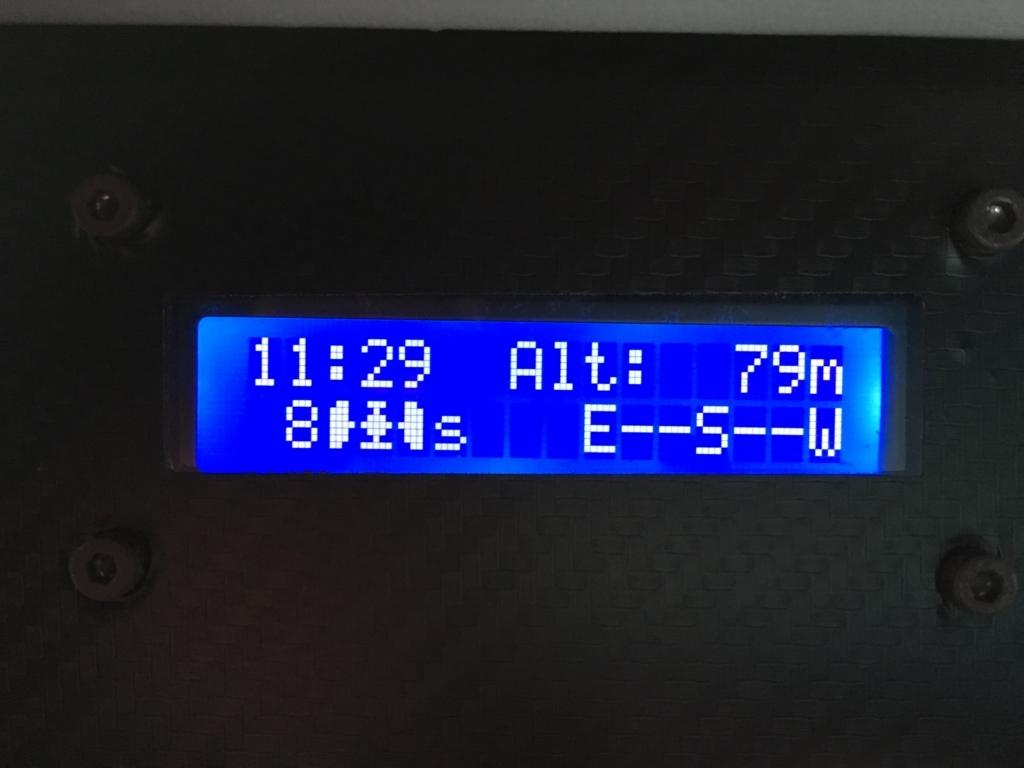 ArduinoとGPSモジュールで作った、現状の車用GPSモニター