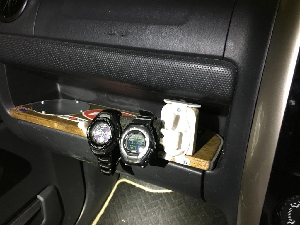 JB23ジムニー  ダッシュボックスに腕時計ホルダー追加 自作DIY 1