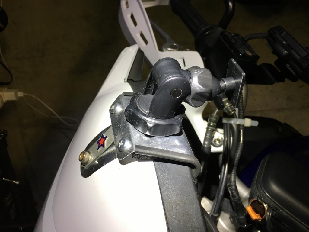 7インチナビを自作ステーでバイクに取付け