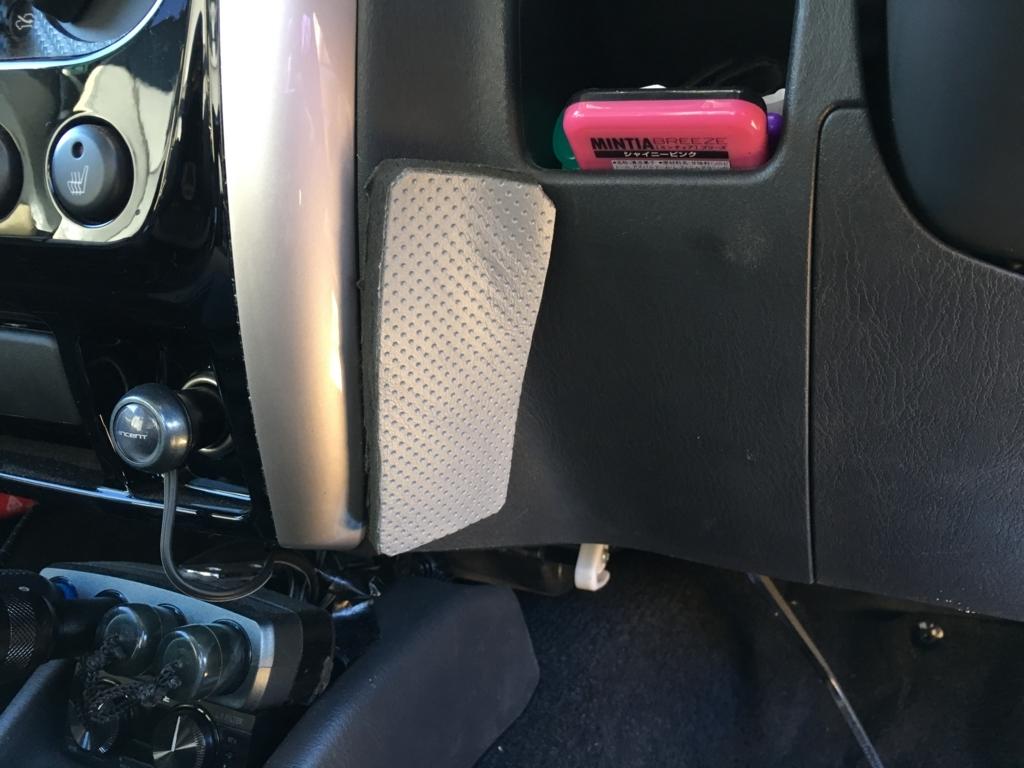 JB23ジムニーのヒザが当たって痛い運転席をプチ快適化