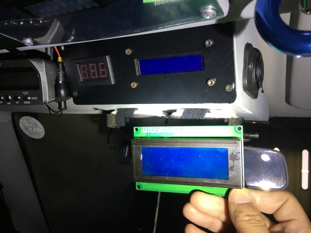 20x4LCDをオーバーヘッドコンソールに埋め込む