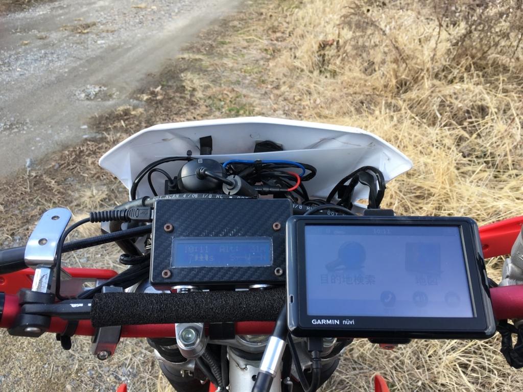バイクに付ける正確なデジタルスピードメーターを自作