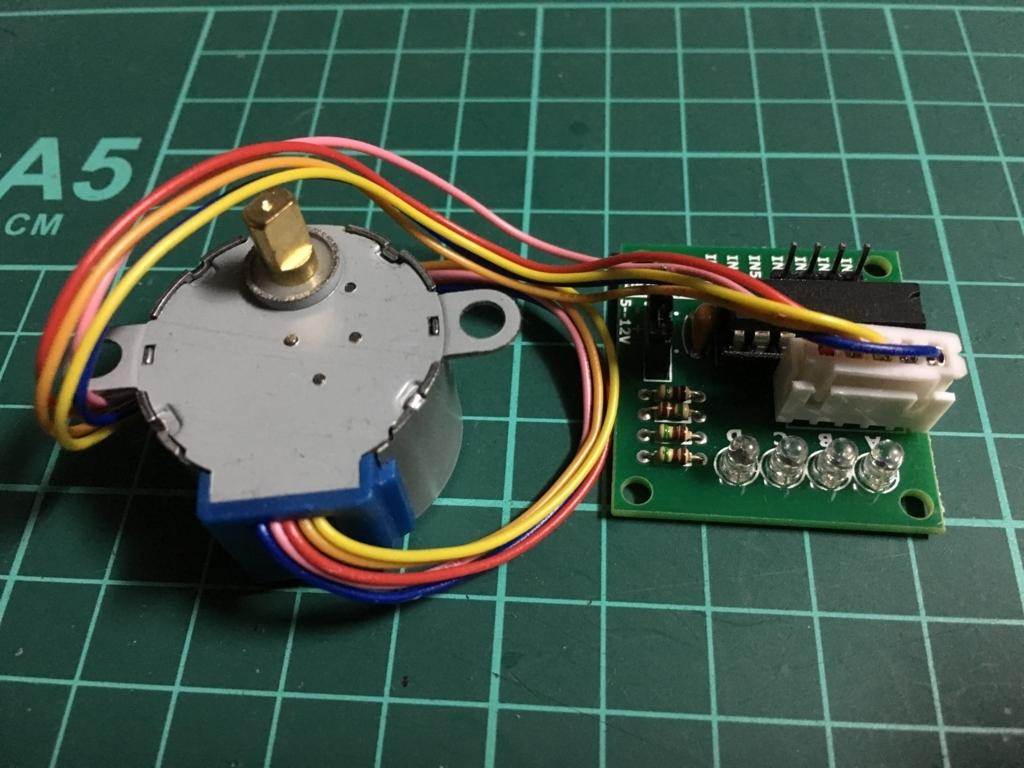 安価で入手しやすい28BYJ-48とドライバー基板のセットを使いArduinoで動かす