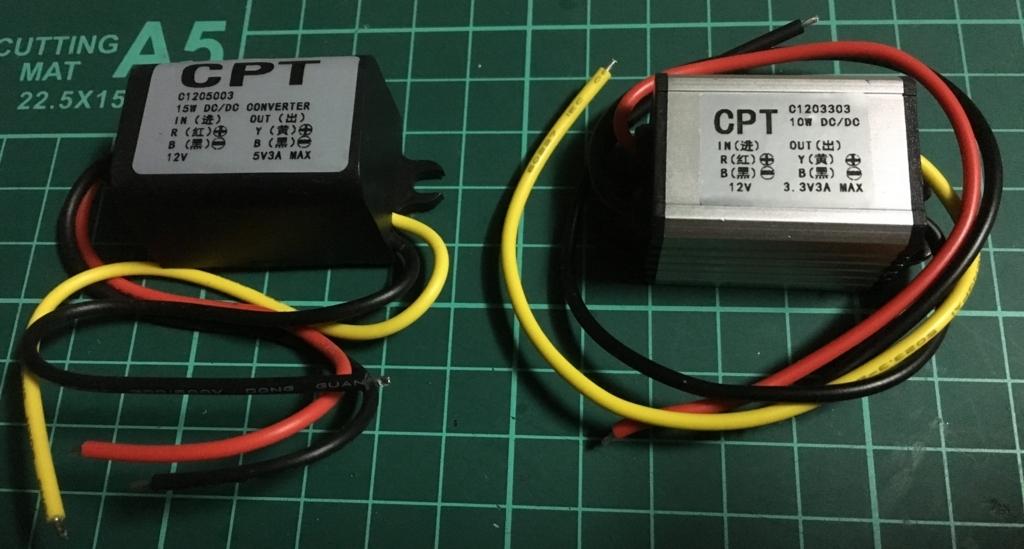 自作した電子回路を車で使うための安定化電源