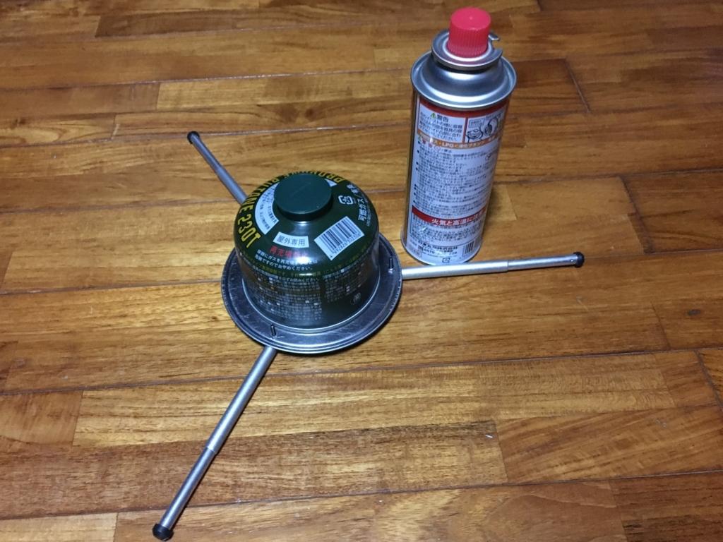 コンパクトなCB缶ホルダーを100均グッズでキャンプ用自作