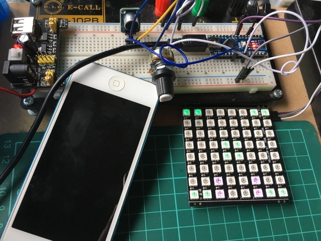 ナイト2000のボイスインジケータをArduinoとWS2812Bで作成