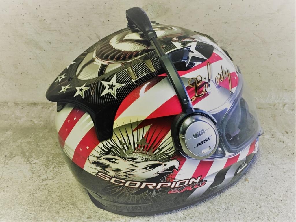 高速道路でも音楽を楽しめるヘルメットスピーカーのDIY方法