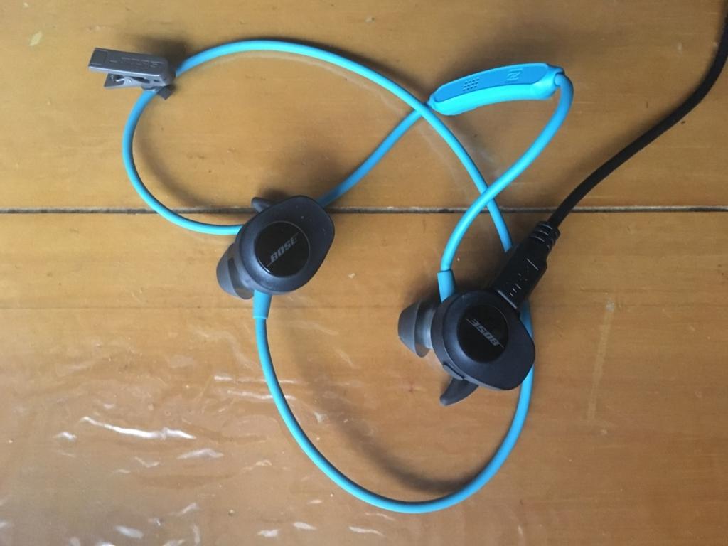 ワイヤレスそれともノイズキャンセル?BOSE のヘッドホン3種類を実際に聴きくらべ