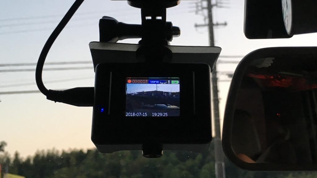 高画質なドライブレコーダーなら、1万円以下のアクションカム両用タイプをオススメ