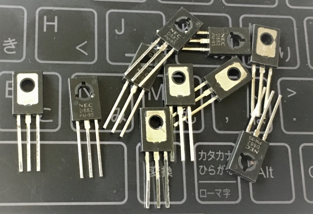 トランジスタ2SD882を使う回路設計