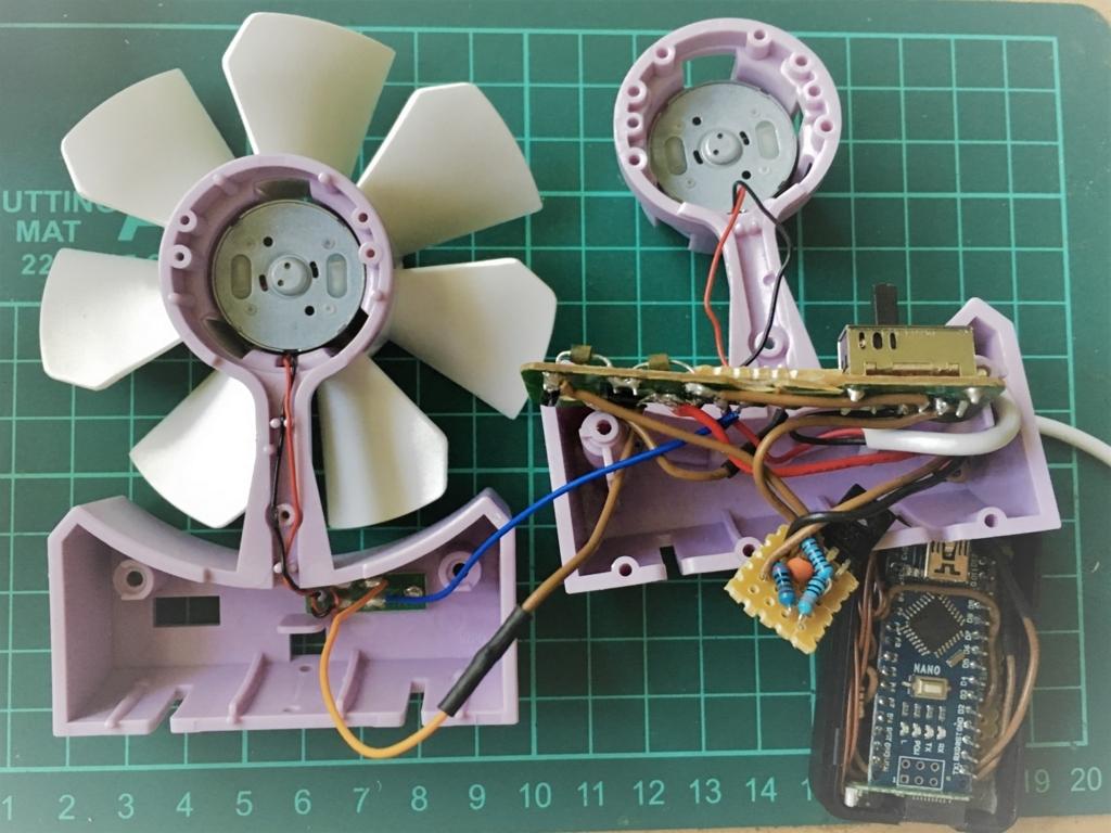 USB扇風機にArduinoを搭載して、癒しの1/fゆらぎ風に改造