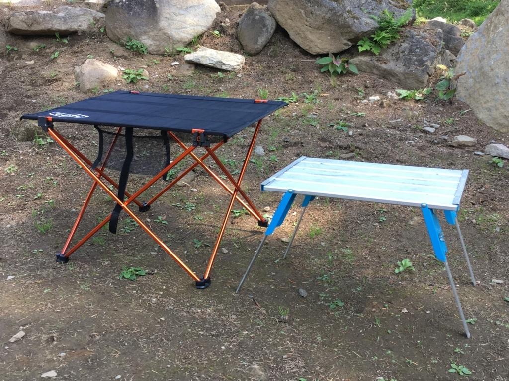 ソロキャンプ用のロールテーブルを、一覧表にまとめて比較