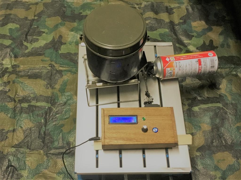 キャンプで何度でも美味しくお米が炊ける半自動炊飯(炊爨)器の自作