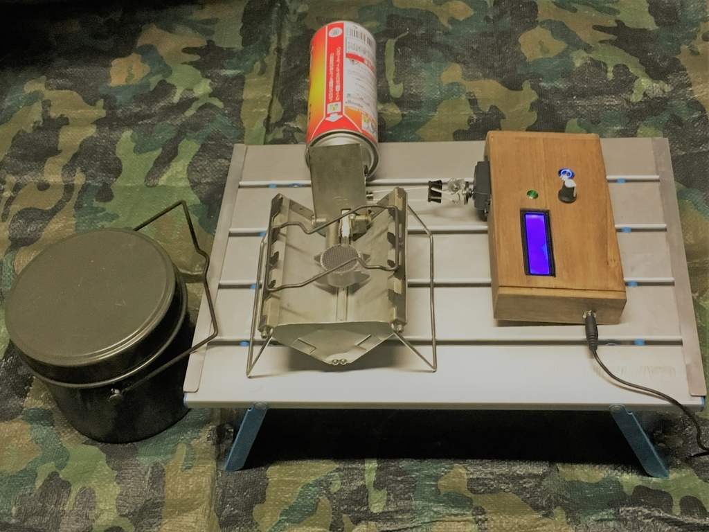 いつでもキャンプで美味しく炊ける半自動炊飯(炊爨)器の自作。サーボモーターとArduino