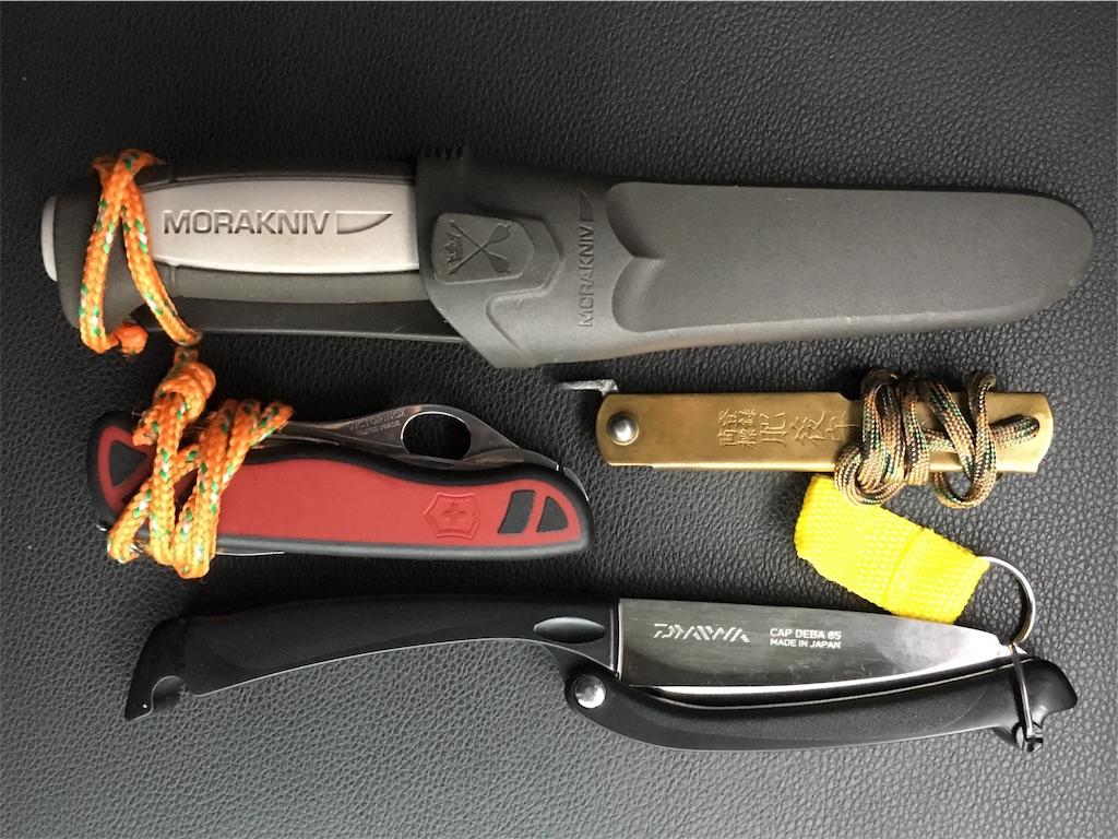 使いやすい料理用のナイフを選ぶ。キャンプでストレスなく食材を切るナイフ
