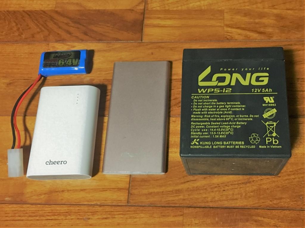 キャンプで使いたいバッテリーの種類と特徴まとめ。ソロや少人数でも電気で快適化