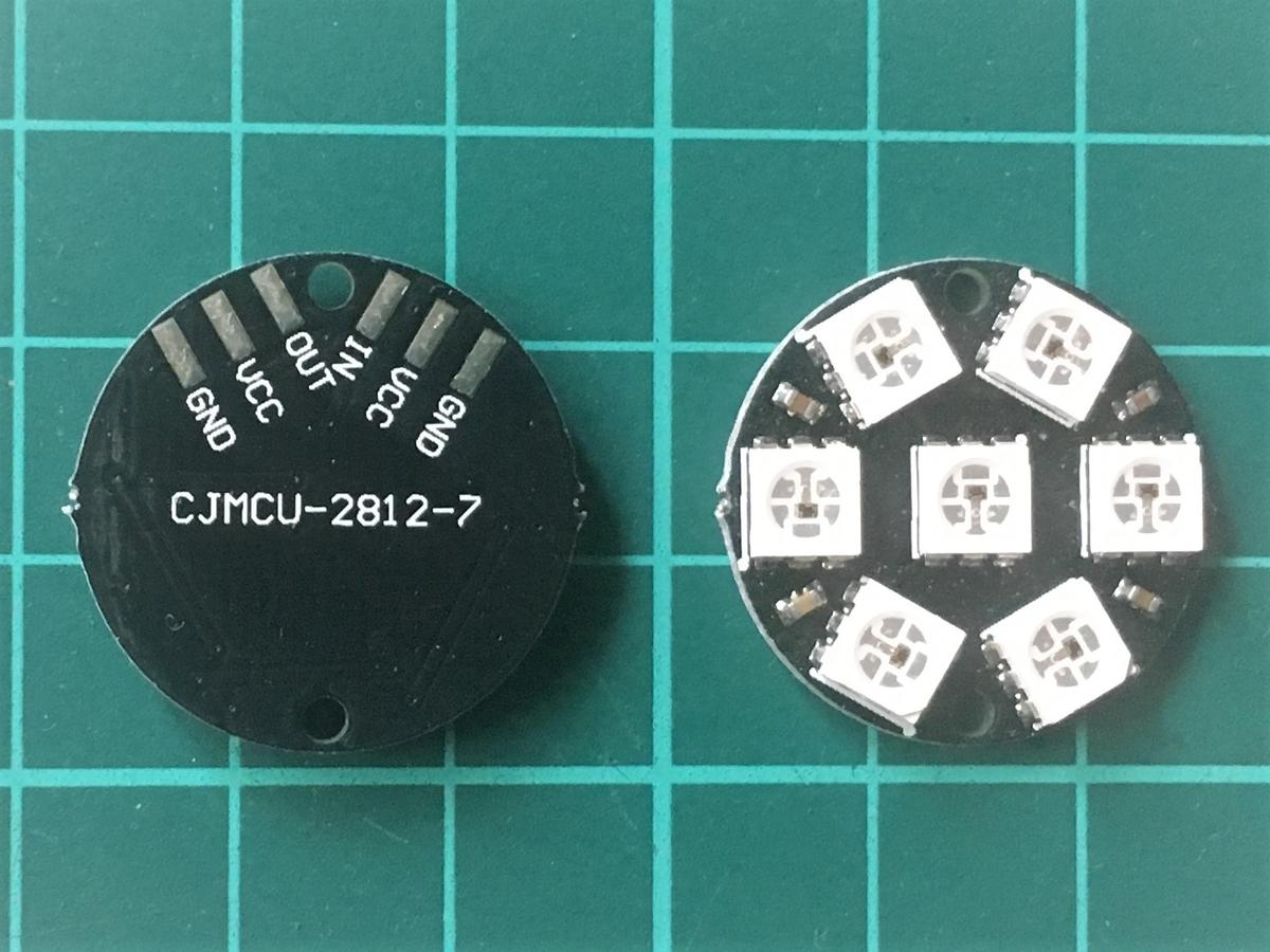 自作した集魚灯に使うWS2812B