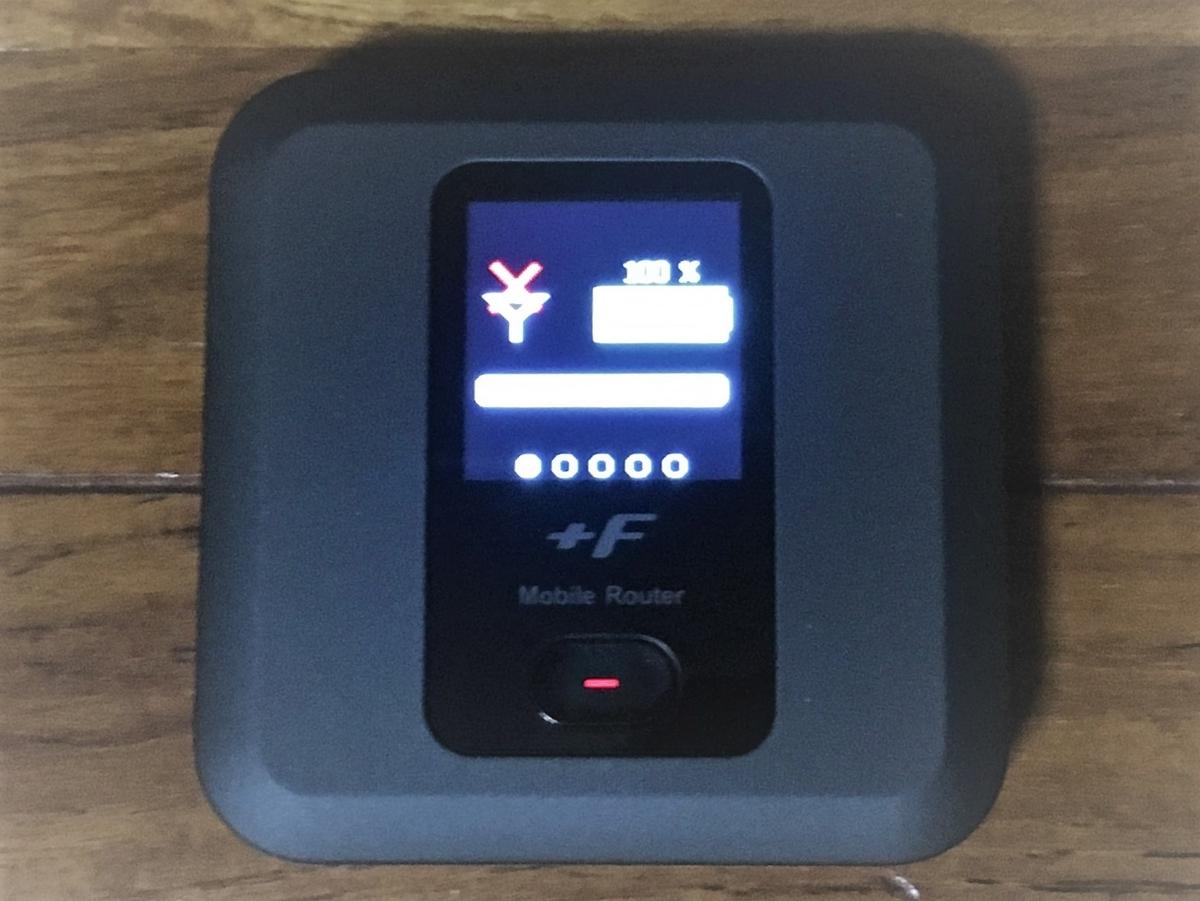 アウトドアで使いたいモバイルルーター