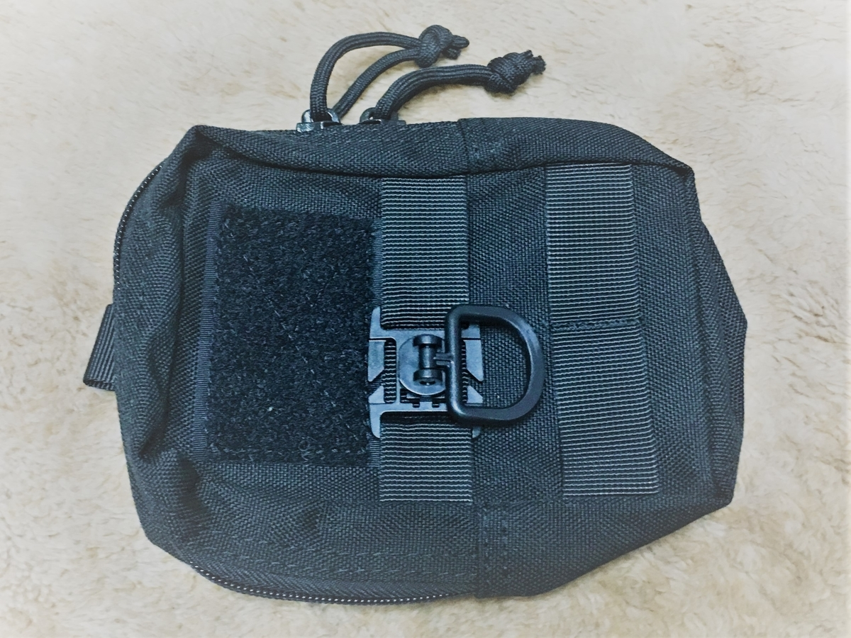 MOLLE 回転Dリング