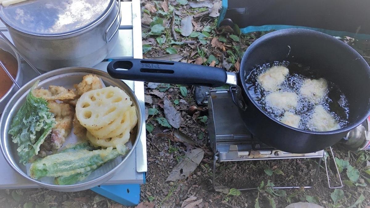 ソロキャンプや少人数キャンプに適した天ぷら鍋