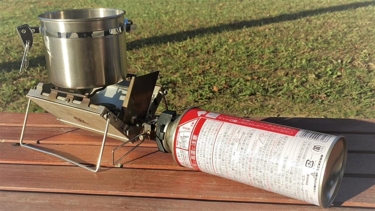 Gストーブにぴったりの天ぷら鍋を、油を入れたままキャンプに持っていく
