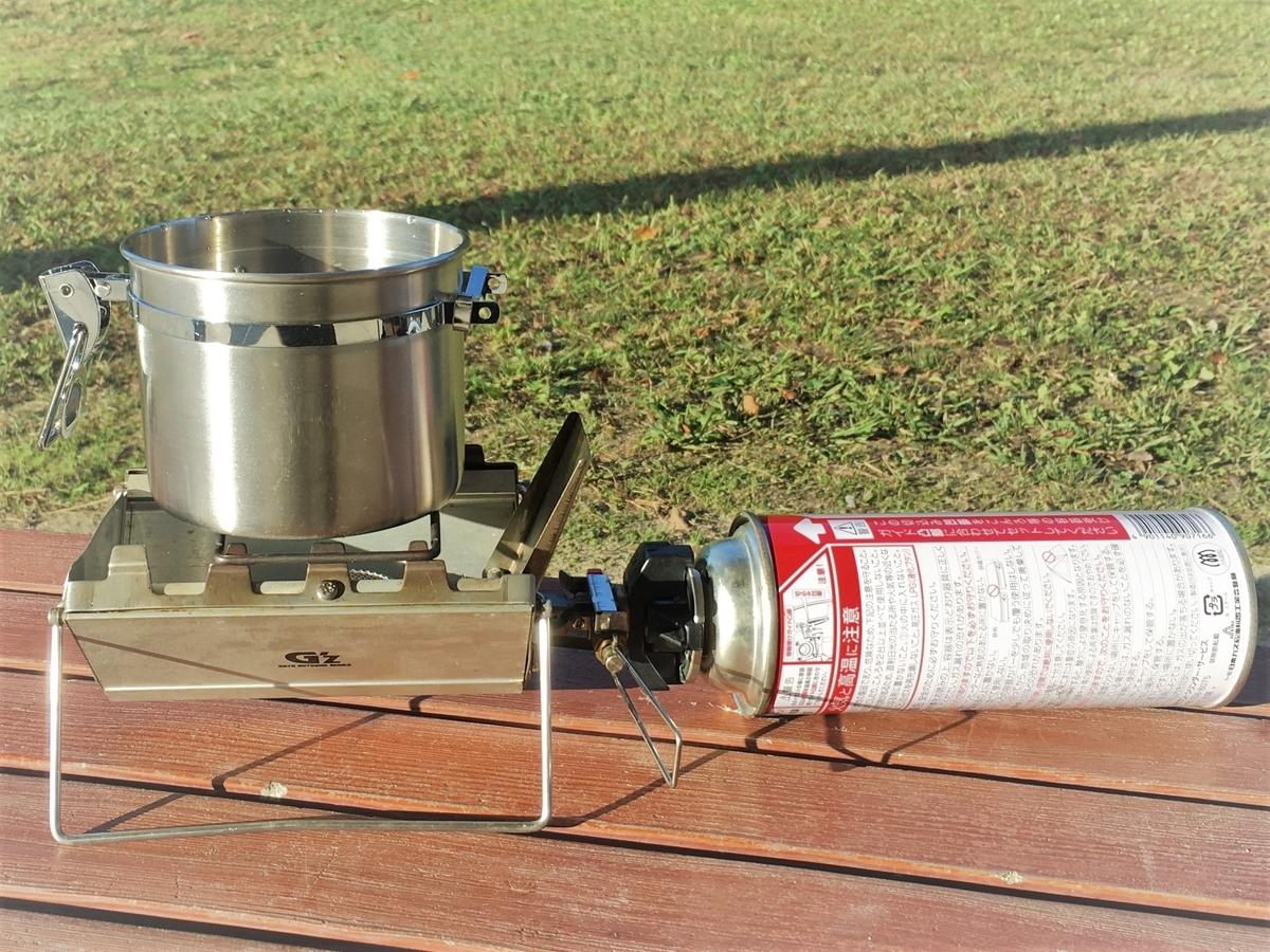 Gストーブで天ぷら。鍋に油を入れたままキャンプに持っていく