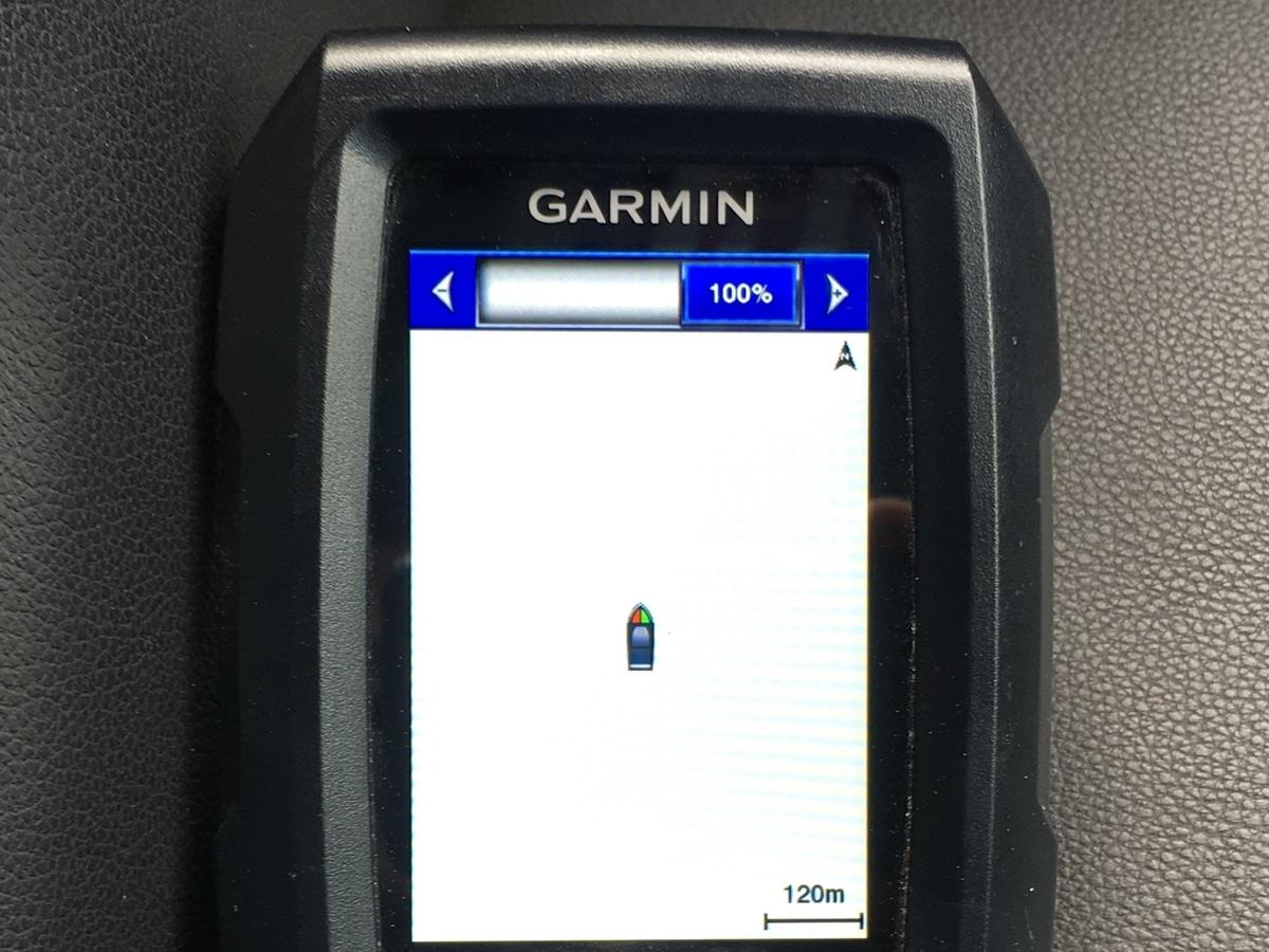 ガーミン ストライカー4の画面明るさ調整