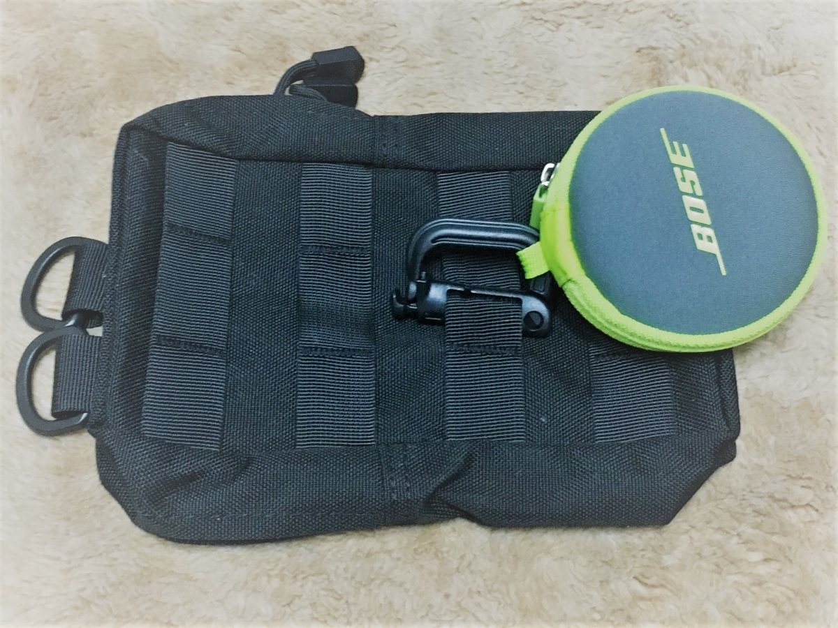 BOSE with Molleシステム