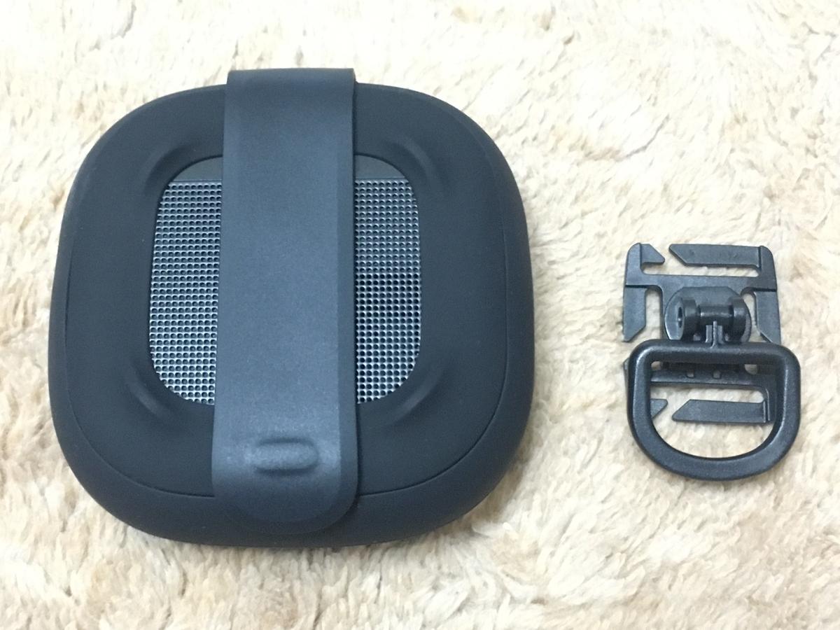 回転DリングをBose SoundLink Microに取り付ける