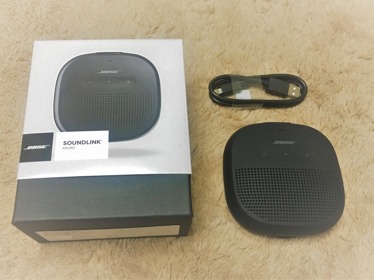 Bose Soundlink Micro 開封します!