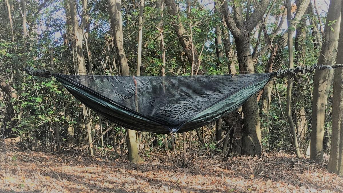 Hennesay Hammock Expedition camping