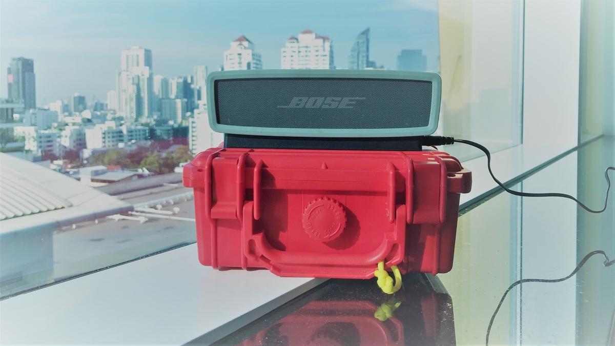 旅行にBOSE SoundLink Miniを持っていくのに最適なプロテクターケース