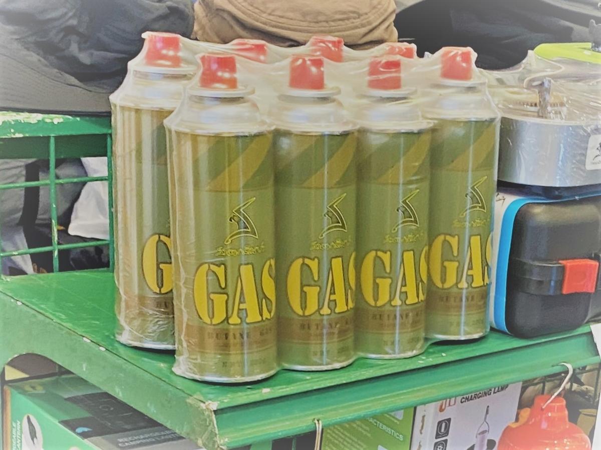 タイでも、CB缶は入手できる