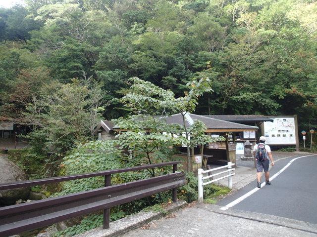 登山口の写真1
