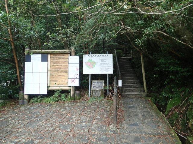 登山口の写真5