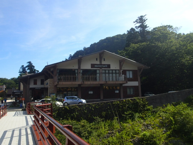 下山の写真1