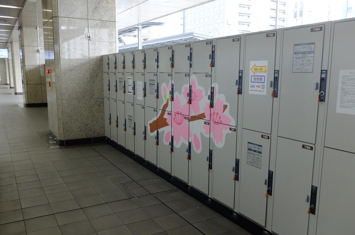 京都駅 八条口