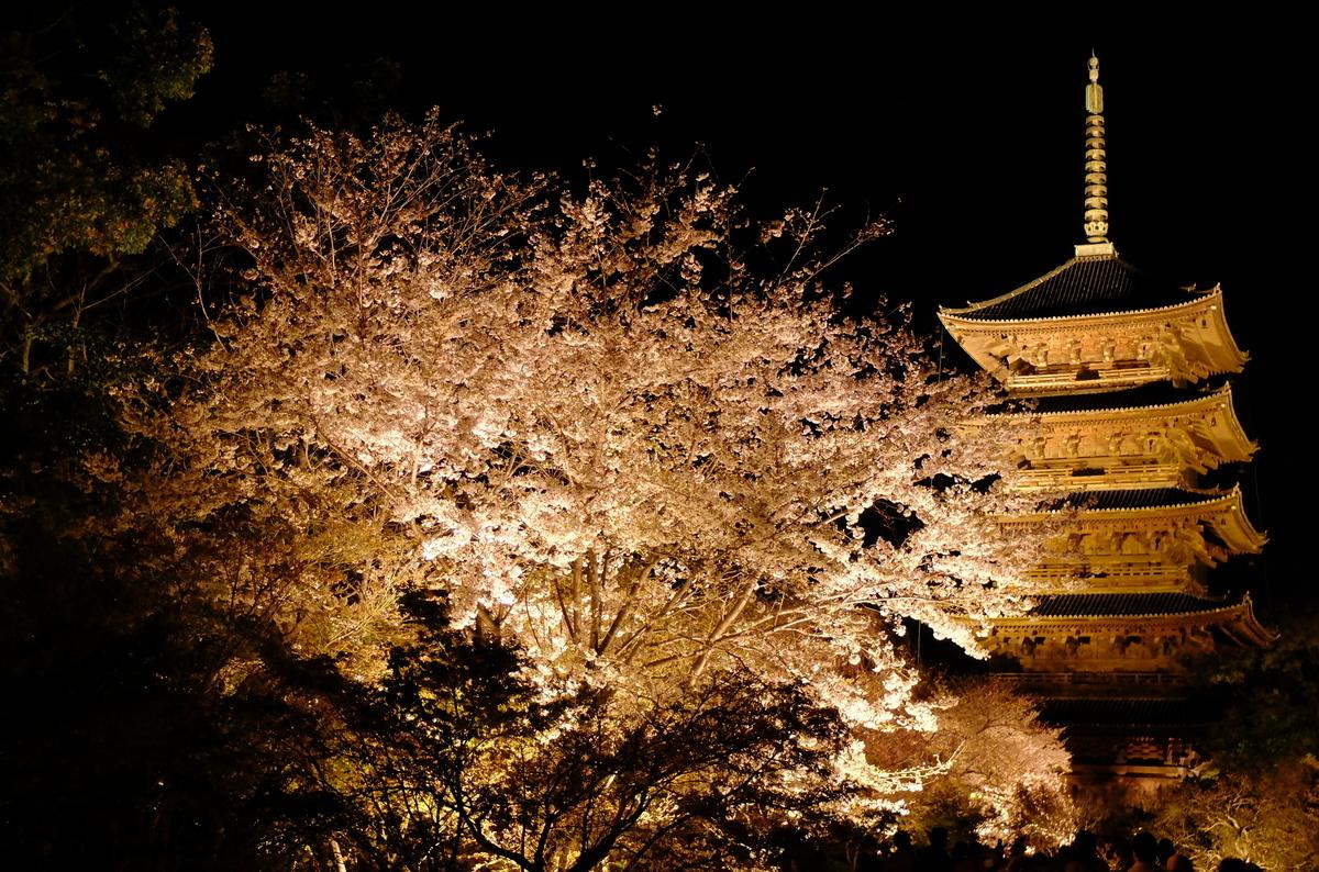 東寺 五重塔 ライトアップ