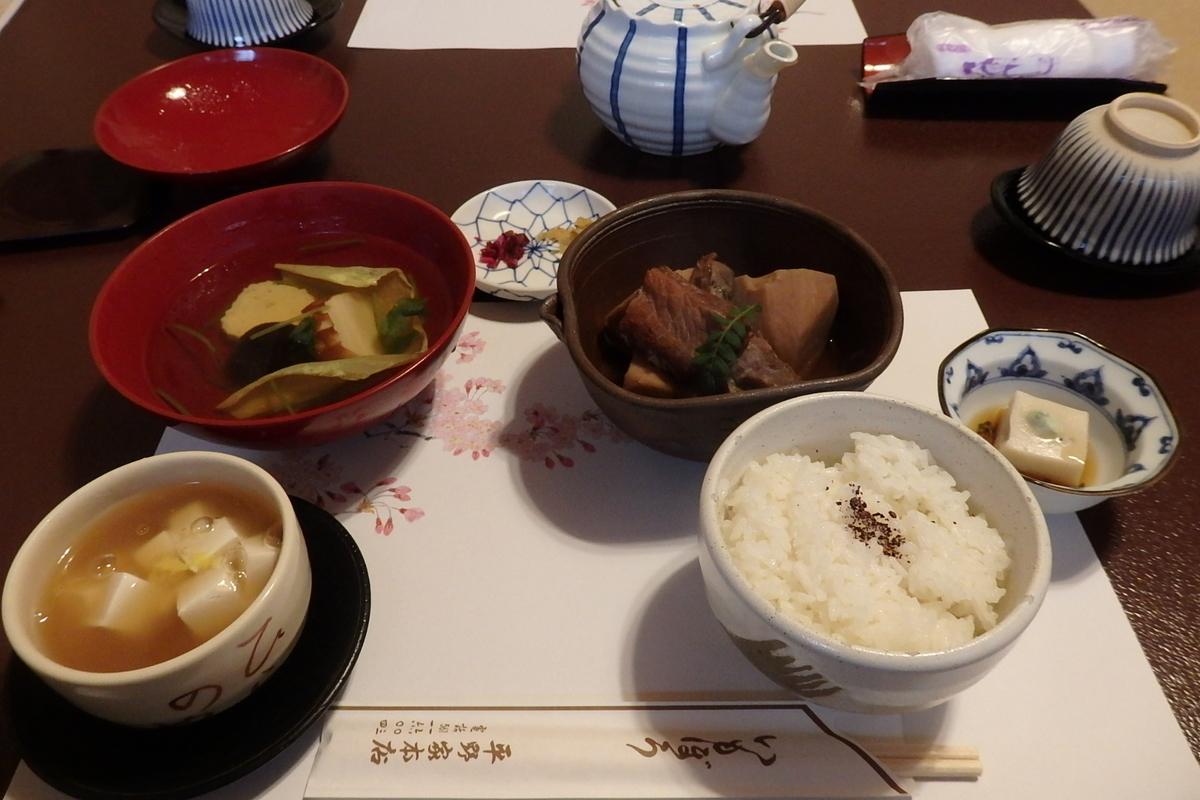 京都 いもぼう平野屋