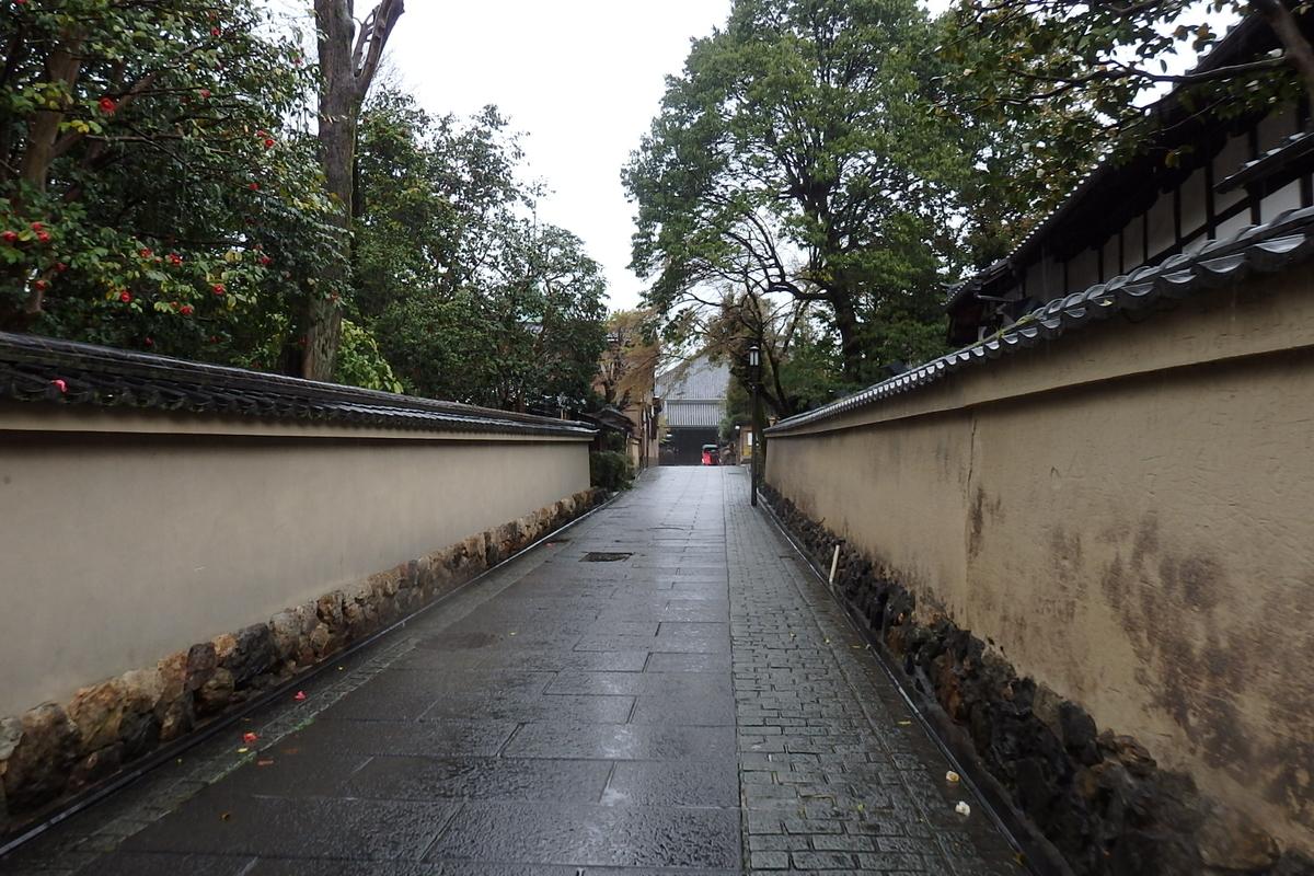 ねねの道 京都