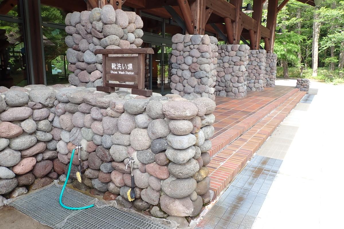 上高地 小梨平 ソロキャンプ 徒歩キャンプ インフォメーションセンター