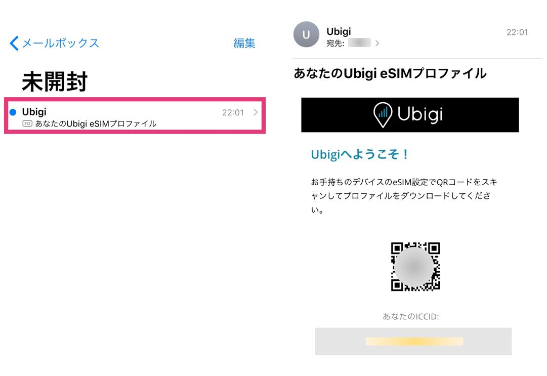 Ubigi QRコード