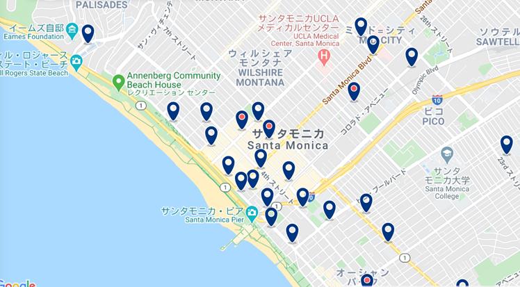 サンタモニカ ホテル