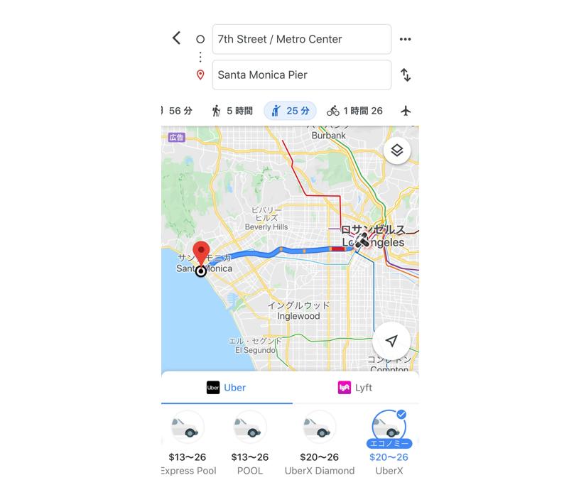 ダウンタウン サンタモニカ Uber