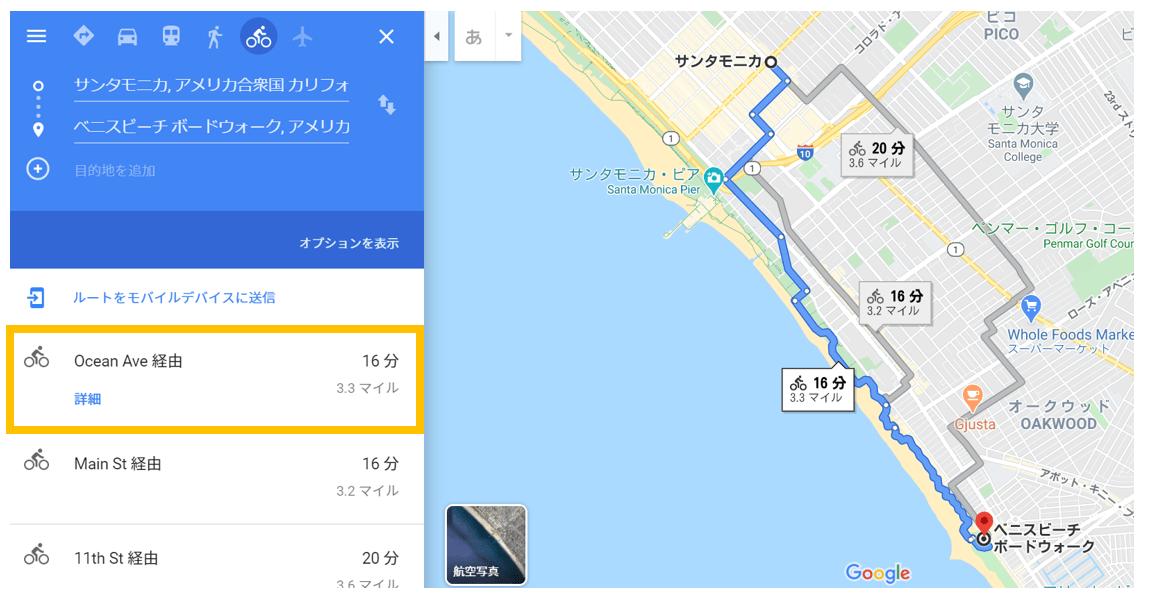 サンタモニカからベニスビーチ_自転車